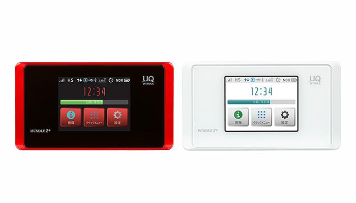 WiMAXモバイルルーターWX05