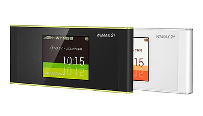WiMAX2+ モバイルルーター Speed Wi-Fi NEXT W05