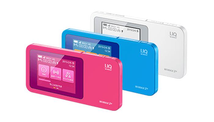 WiMAX2+対応ルーター Speed Wi-Fi NEXT W01