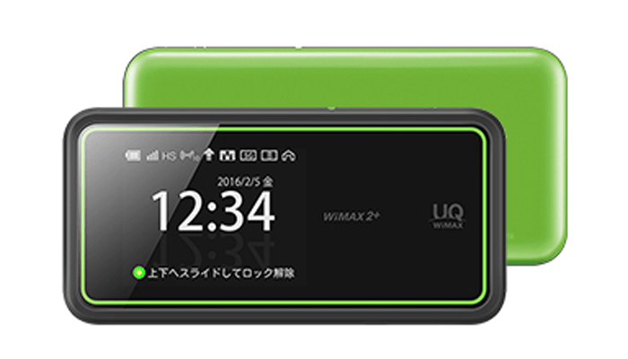 WiMAX2+モバイルルーター Speed Wi-Fi NEXT W02