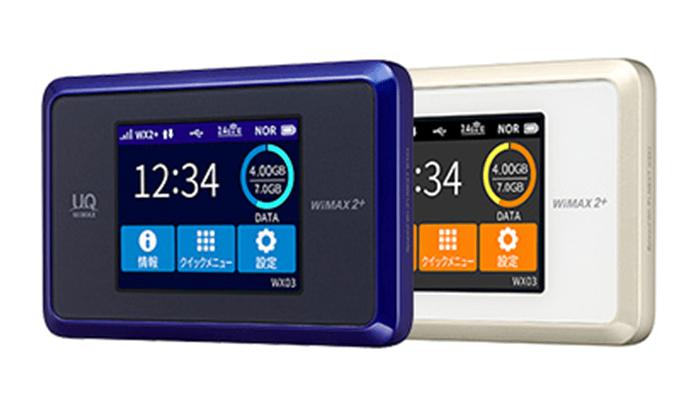 WiMAX2+モバイルルーター Speed Wi-Fi NEXT WX03